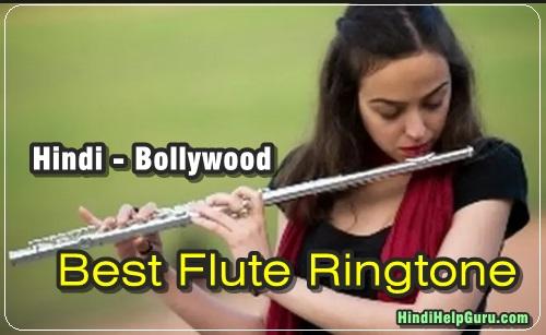 Best Flute Ringtone Free Download 2019 free