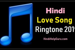 hindi love song ringtone free