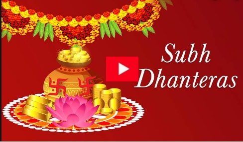 shubh dhanteras wishes video status hardik shubhkanaye