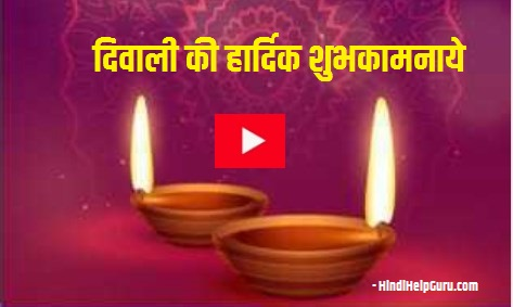 diwali wishes status shayari message quotes collection