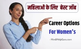 india Career Options For Women's