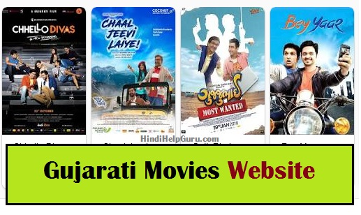 Gujarati Movies Download 2020 website link list