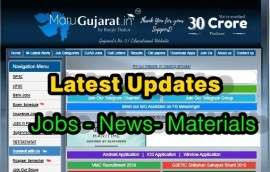 Maru Gujarat Website Jankari