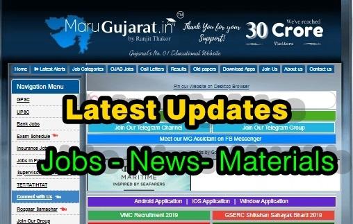 Maru Gujarat Website