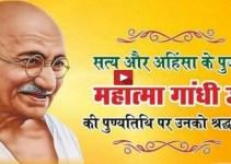 wishes status video shahid diwas video status download free