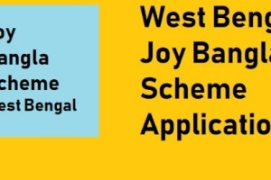 Joy Bangla pension application form pdf