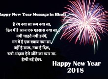 hindiinhindi Happy New Year Message in Hindi