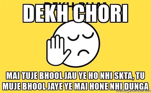 dekh chhori status sms in hindi,