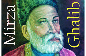 Mirza Ghalib shayari in Hindi, Shayari hindi, Hindi sayari, hindi shayri on life, hindi shayari in english, hindi shayari dosti, hindi shayari sad, hindi shayari funny, romantic hindi shayari, shayari hindi love, hindi shayari collection, mirza ghalib shayari hindi, mirza ghalib shayari in hindi pdf download, mirza ghalib sad shayari in hindi, mirza ghalib shayari in hindi 2 lines, mirza ghalib shayari in urdu, mirza ghalib shayari in hindi books, famous shayari in hindi, ghalib shayari in hindi font, ghalib shayari collection