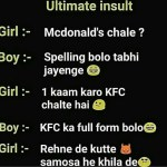 ultimate insult Jokes In Hindi