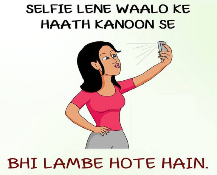 Caption For Girl Selfie 2
