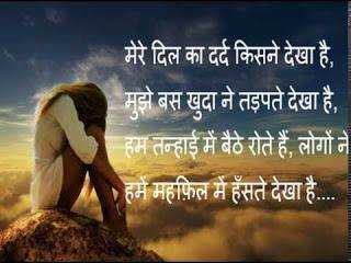 Dil nahi maana Warna tere jaise hazar mile Bindas bol t