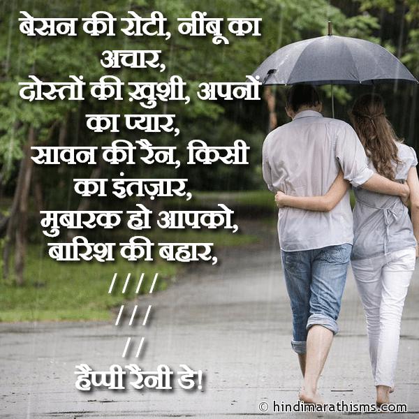 Happy Rainy Day: Happy Rainy Day Images Hd