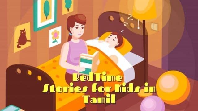 Bedtime Stories for Kids in Tamil