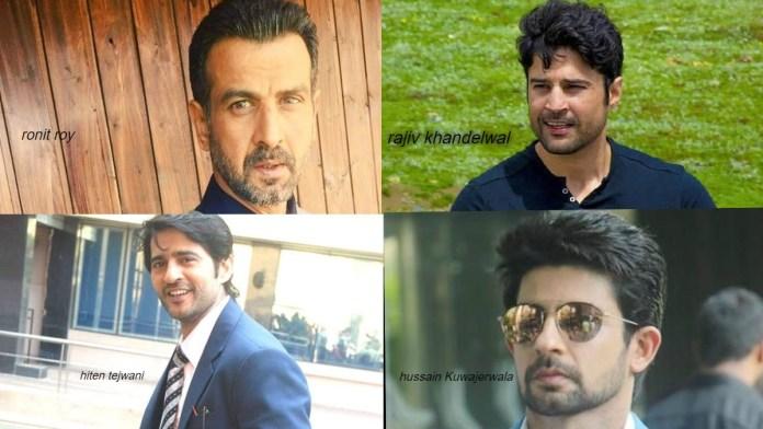 Four Indian TV Actors