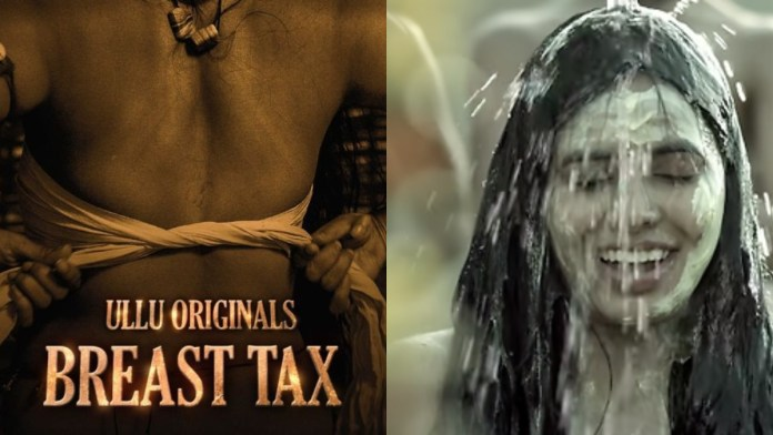 Breast Tax is based on the mythology