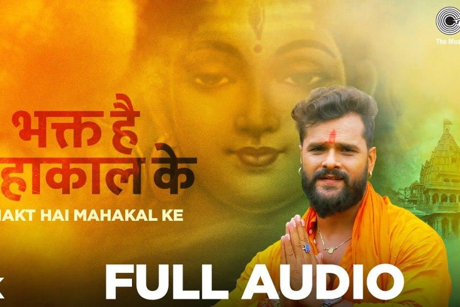 Bhakt Hai Mahakal Ke