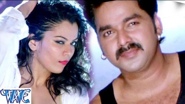 Baraf Ke Pani (Pawan Singh, Priyanka Singh) Lyrics