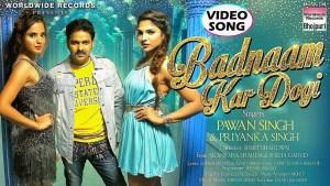 Badnam Kar Dogi (Pawan Singh) Lyrics