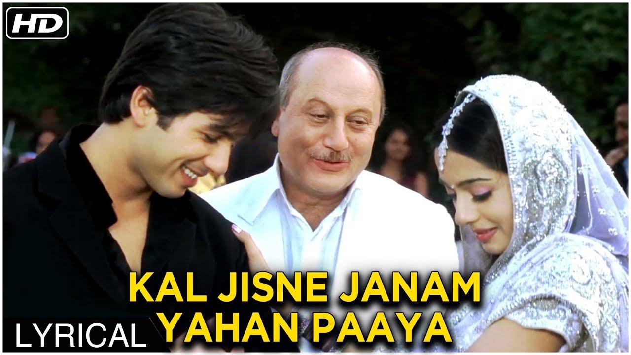 Kal Jisne Janam Yahan Paaya (Kumar Sanu) Lyrics