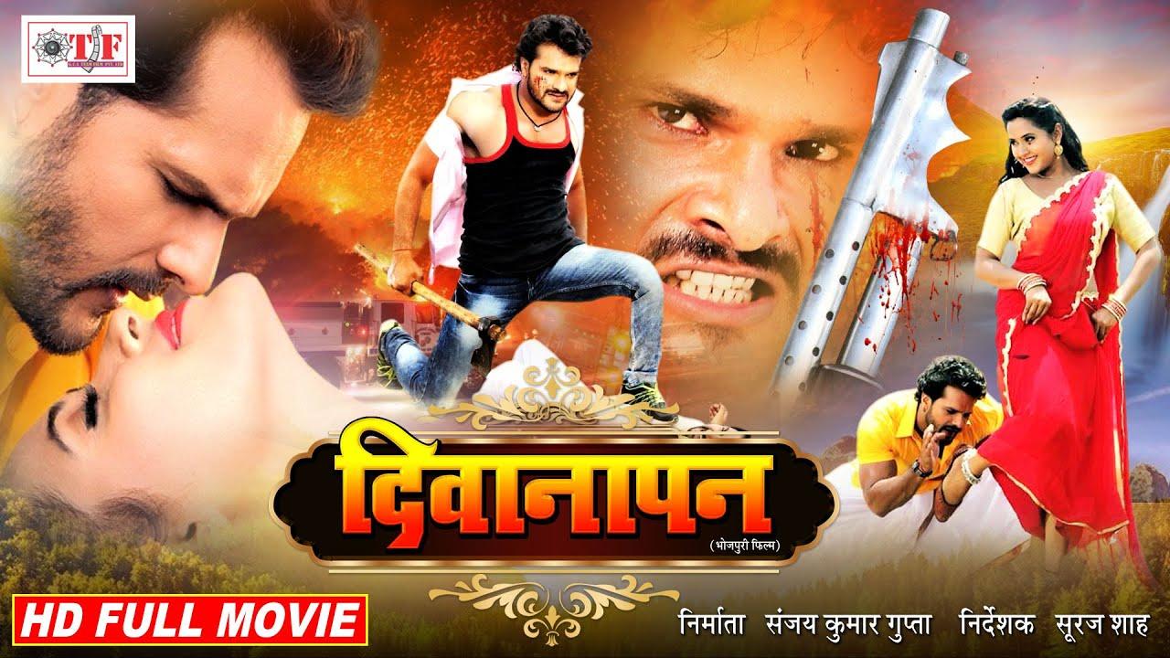 DEEWANAPAN (Khesari Lal Yadav) Full HD Movie