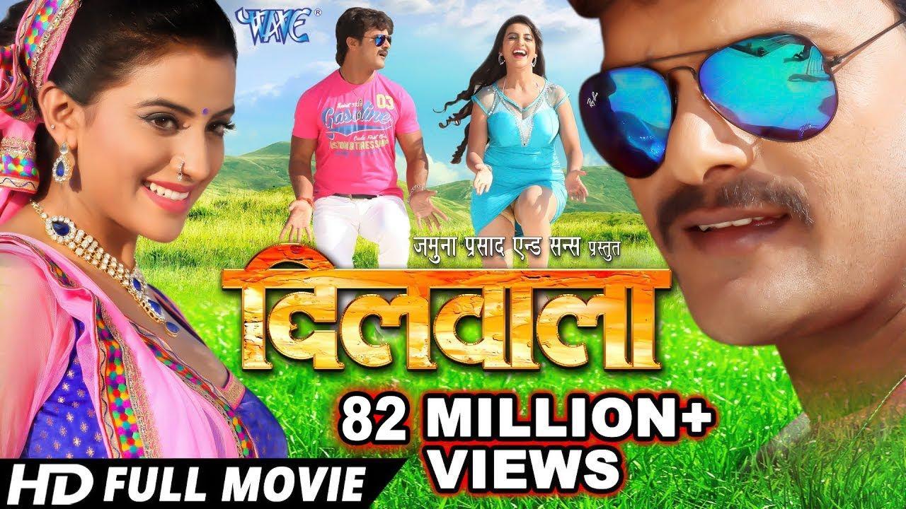Dilwala (Khesari Lal Yadav) Full HD Movie