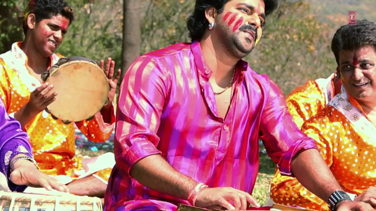Radha Jamuna Ke Teer (Pawan Singh) Lyrics