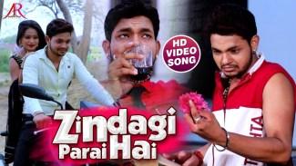 Zindagi Hai Magar Parai Hai (Ankush Raja) Lyrics