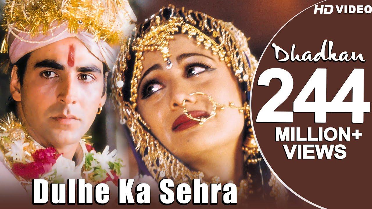 Dulhe Ka Sehra Suhana Lagta Hai (Nusrat Fateh Ali Khan) Lyrics
