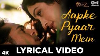 Aapke Pyaar Mein Hum (Alka Yagnik) Lyrics
