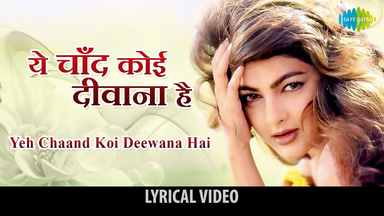 Yeh Chand Koi Deewana Hai (Alka Yagnik) Lyrics