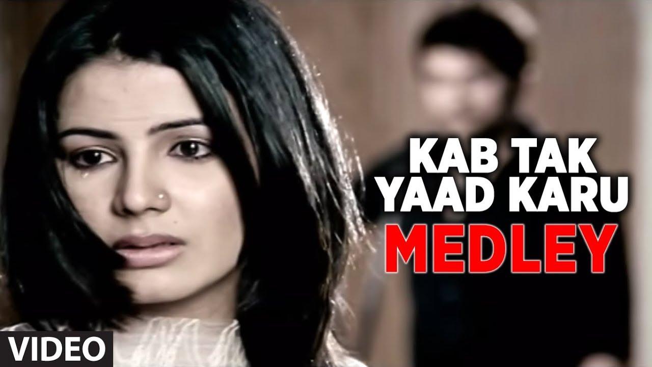 Kab Tak Yaad Karu (Agam Kumar Nigam) Lyrics