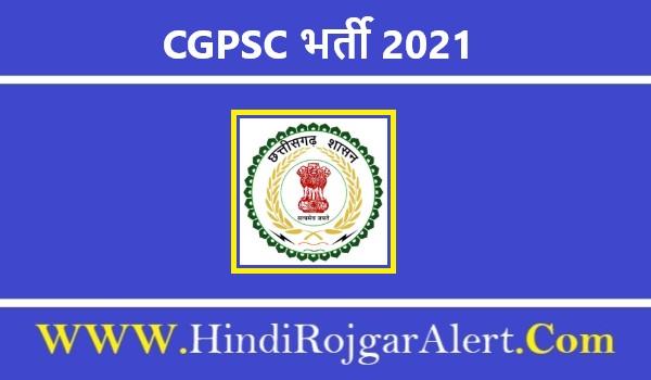 CGPSC भर्ती 2021 CGPSC Deputy Registrar Jobs के लिए आवेदन