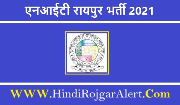 एनआईटी रायपुर भर्ती 2021 NIT Raipur Jobs के लिए आवेदन