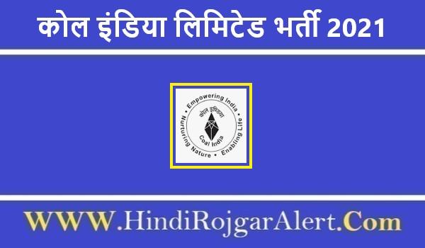 Coal India Limited Recruitment 2021 |  कोल इंडिया लिमिटेड भर्ती 2021