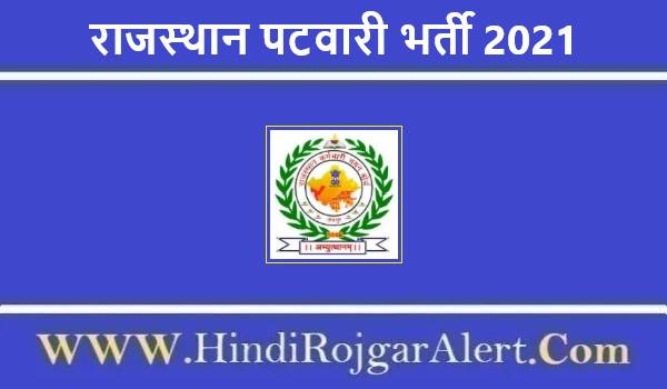 Rajasthan Patwari Jobs Bharti 2021  |  राजस्थान पटवारी भर्ती 2021