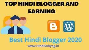 top hindi blogger and earning