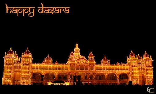 Happy Dasara sms, wishes in marathi