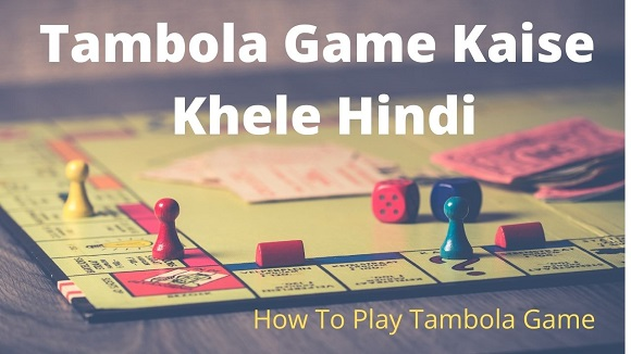 How To Play Tambola Game