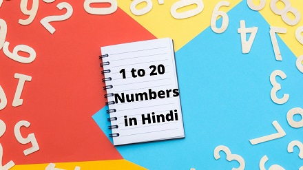 1 to 20 numbers in hindi