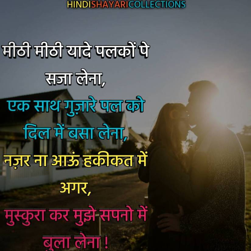 latest love shayari in hindi 5