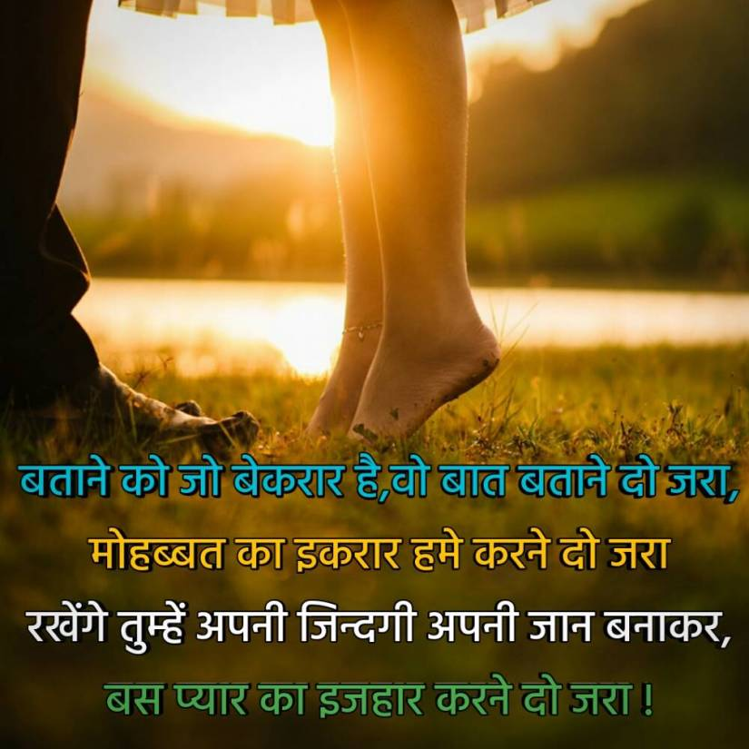 latest love shayari in hindi 6