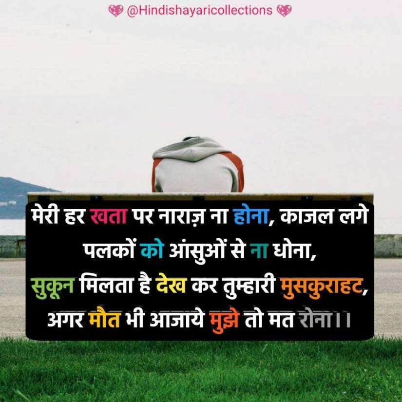 bewafa shayari hindi (10)