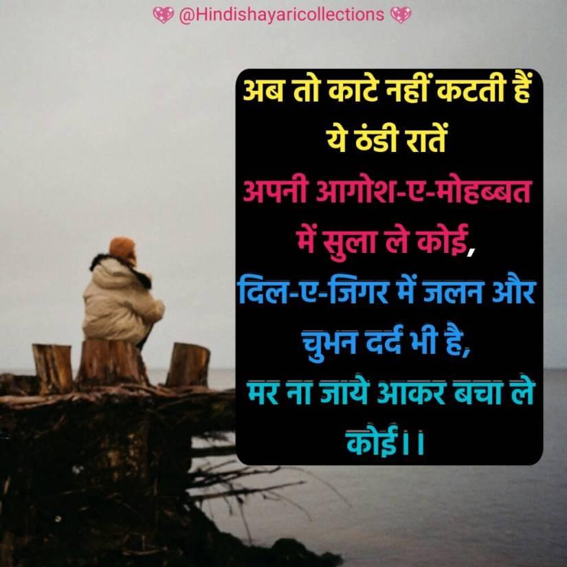 bewafa shayari hindi  (14)