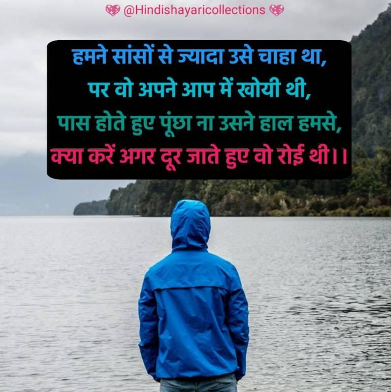 bewafa shayari hindi (16)