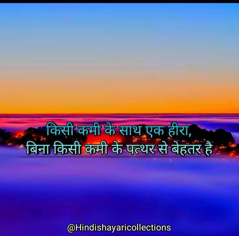 Motivational Shayari in Hindi 44