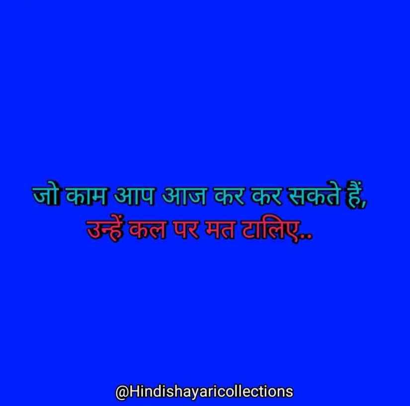 Motivational Shayari in Hindi 46