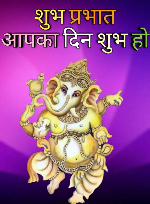 good morning ganesh photo6