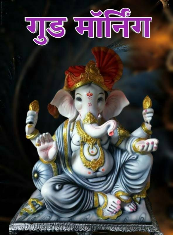 good morning ganesh photo20