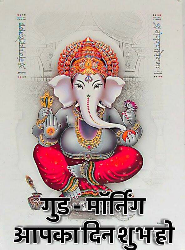 good morning lord ganesha images 66 min